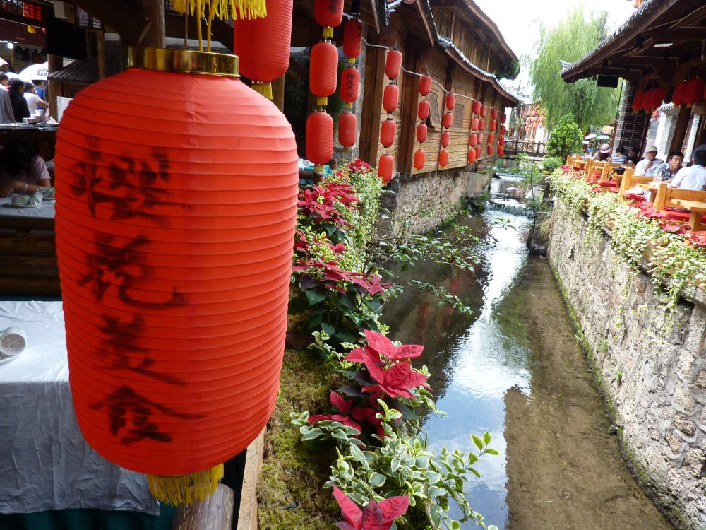 Lijiang
