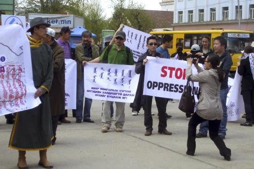 Protesty ve vnitřním Mongolsku
