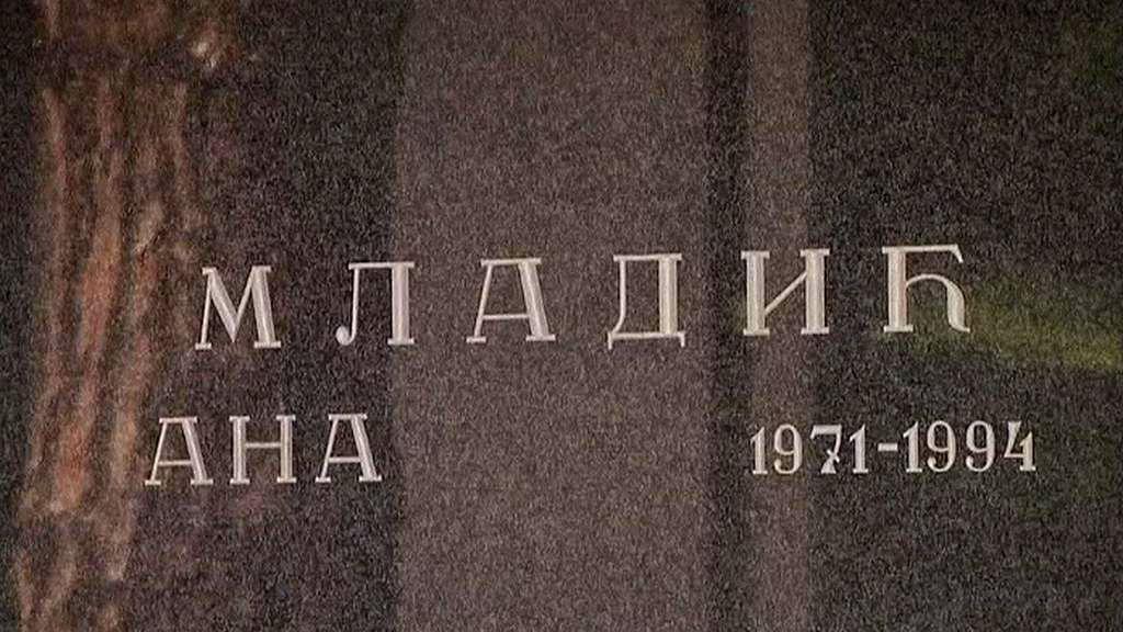 Hrob Mladičovy dcery Any