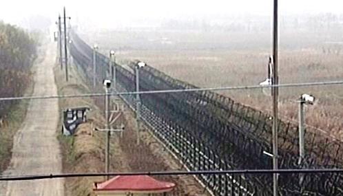 Hranice mezi Severní a Jižní Korejí