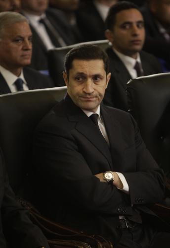 Alá Mubarak
