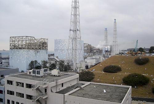 Japonská jaderná elektrárna Fukušima 1