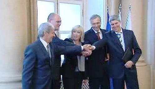 Slovenská vládní koalice