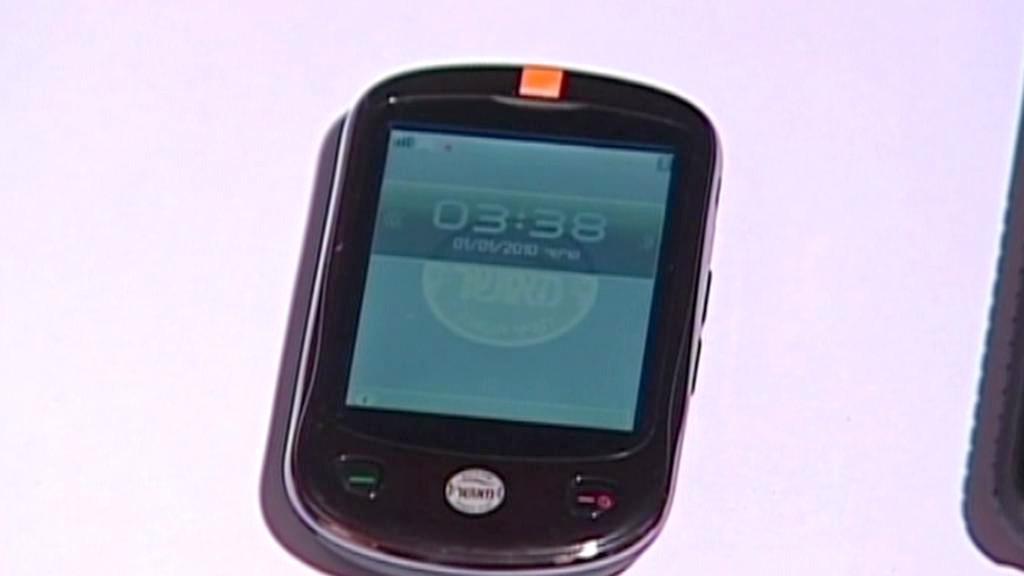 Košer smartphone