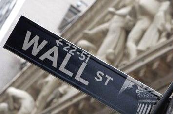Sídlo NYSE