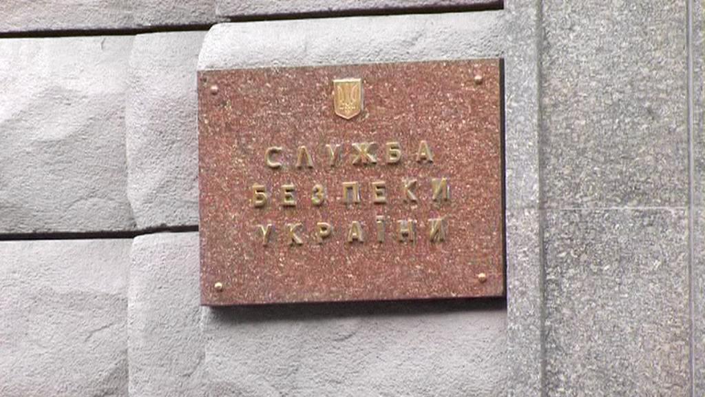 Ukrajinská kontrarozvědka