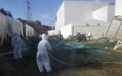 Jaderná havárie ve Fukušimě