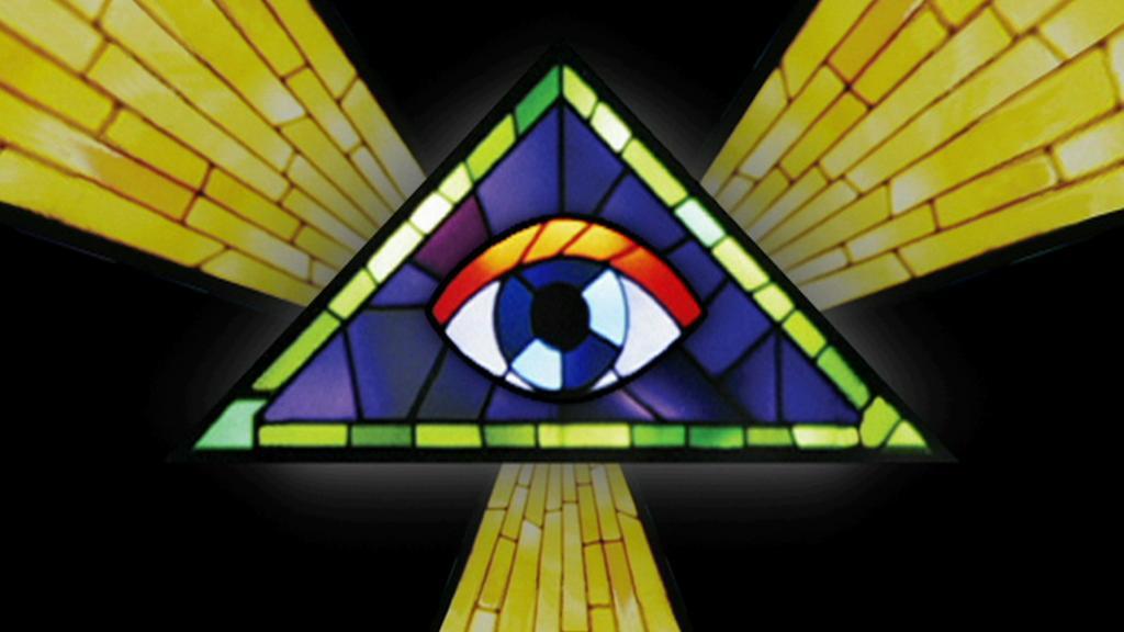 Boží oko