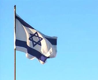 Izraelská vlajka