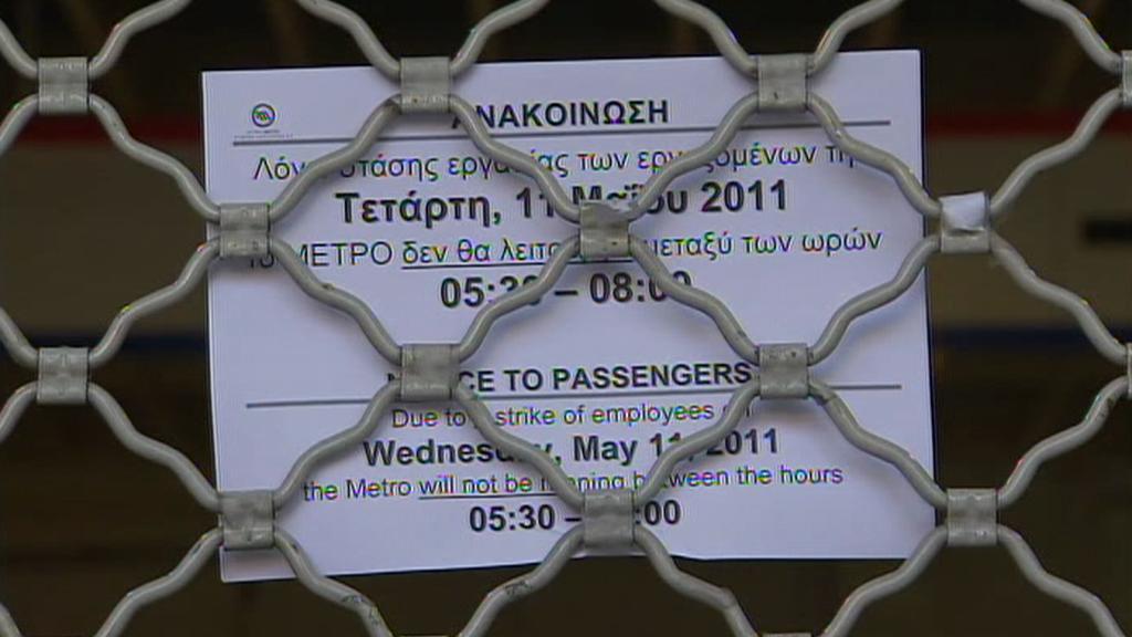 Stávka v aténském metru