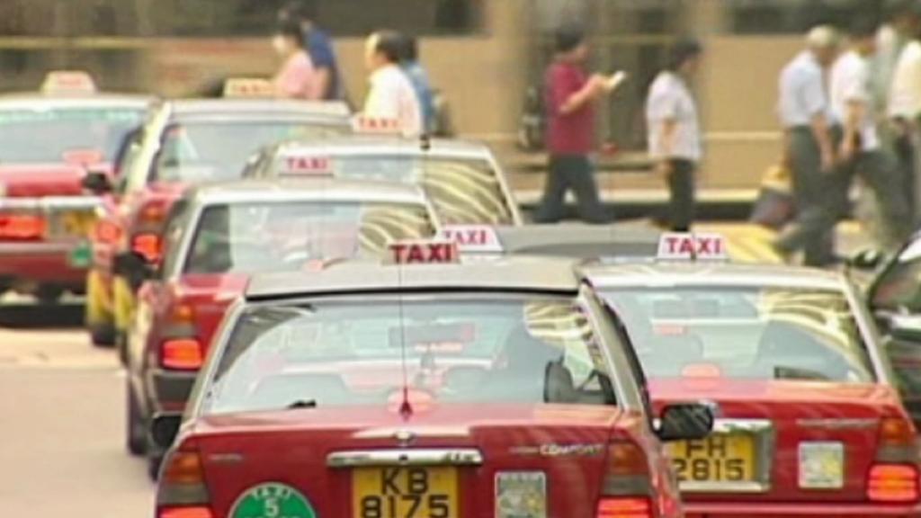 Hongkongské taxíky