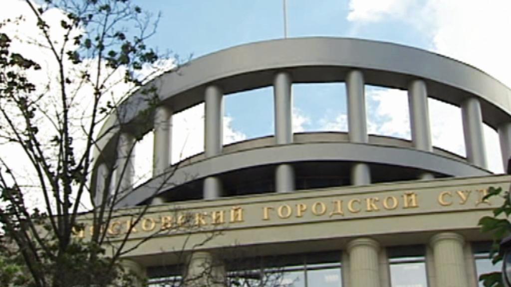 Ruský soud