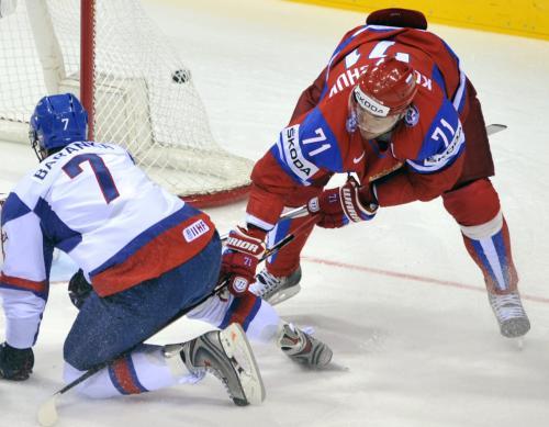 Utkání Rusko - Slovensko