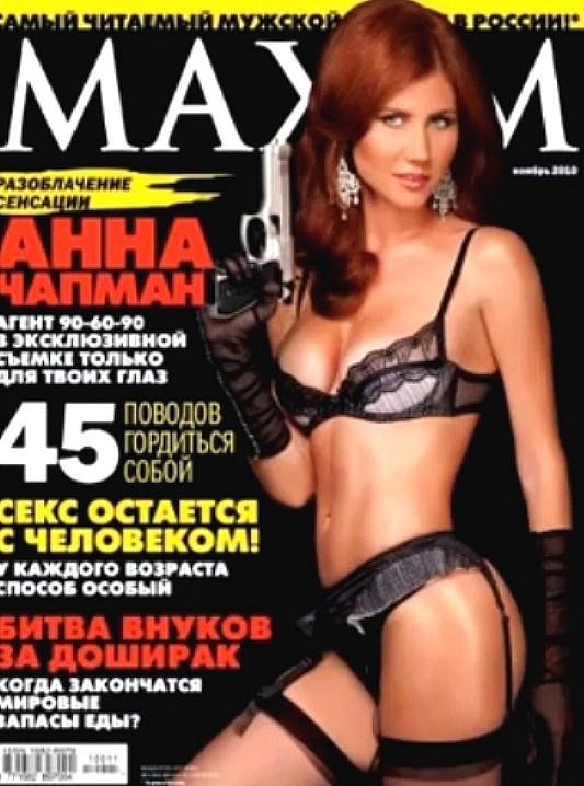 Anna Chapmanová na obálce časopisu Maxim