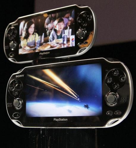 PlayStation Portable \