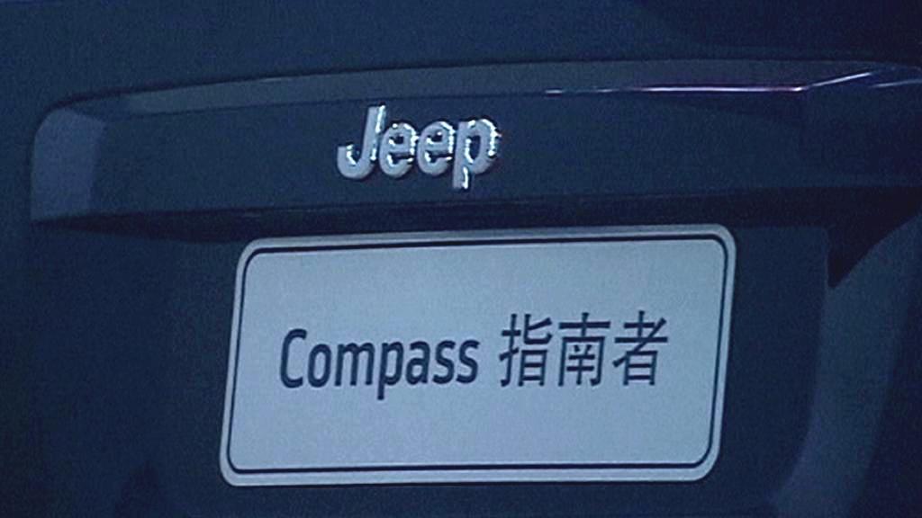 Jeep prodávaný v Číně