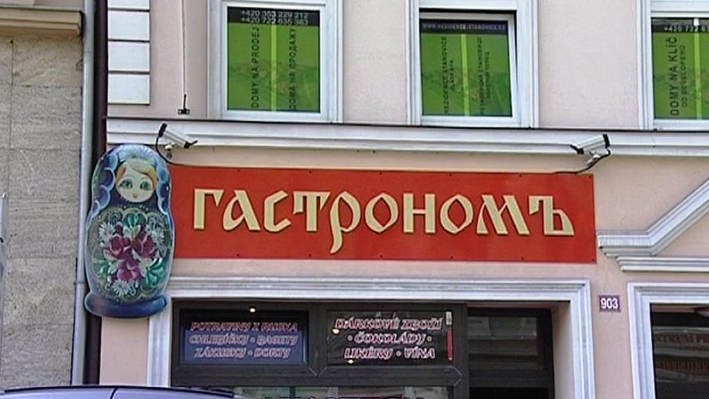Ruské nápisy v Karlových Varech