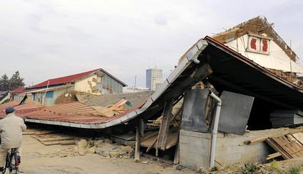 Zemětřesení v Japonsku