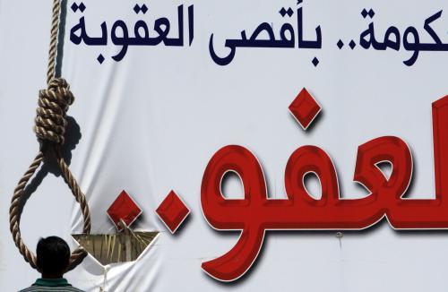 Billboard požadující smrt pro odpůrce bahrajnského režimu