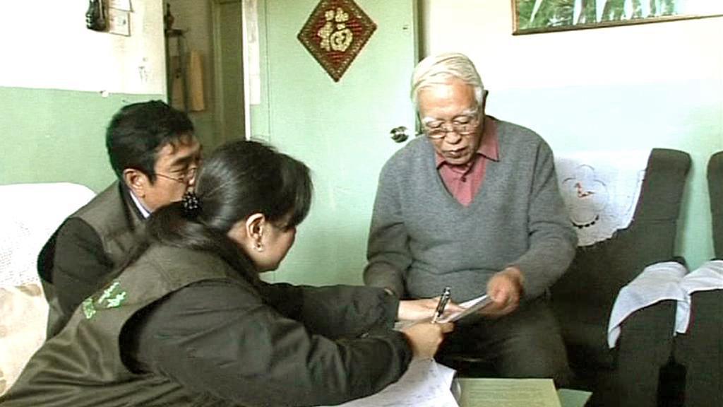 Čínští sčítací komisaři
