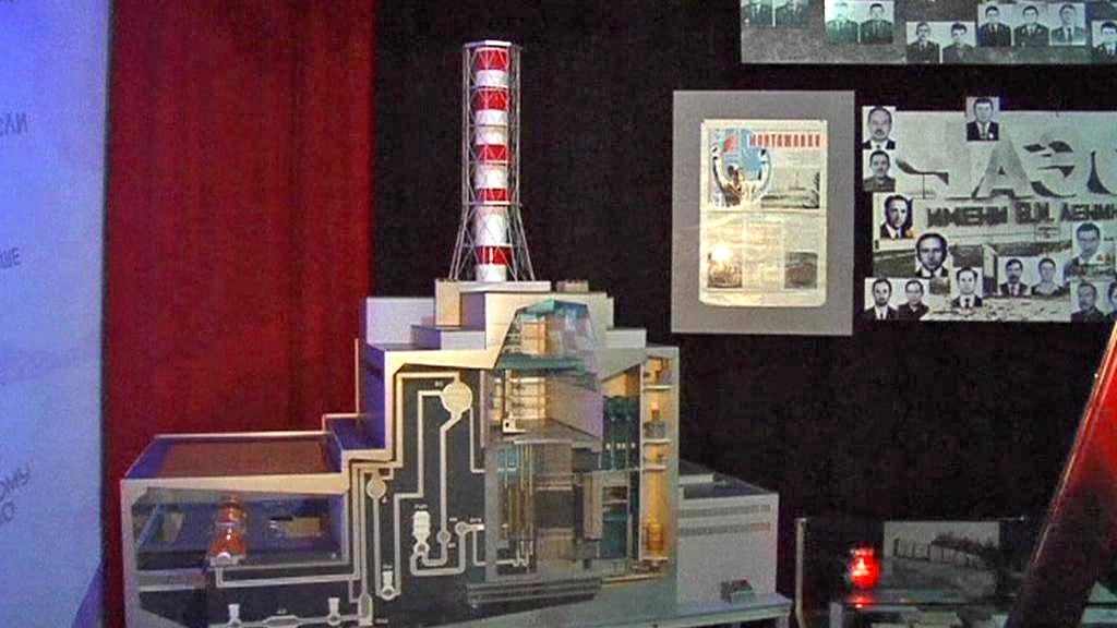 Muzeum Černobylu