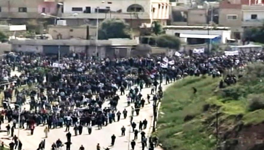 Protesty v Dará