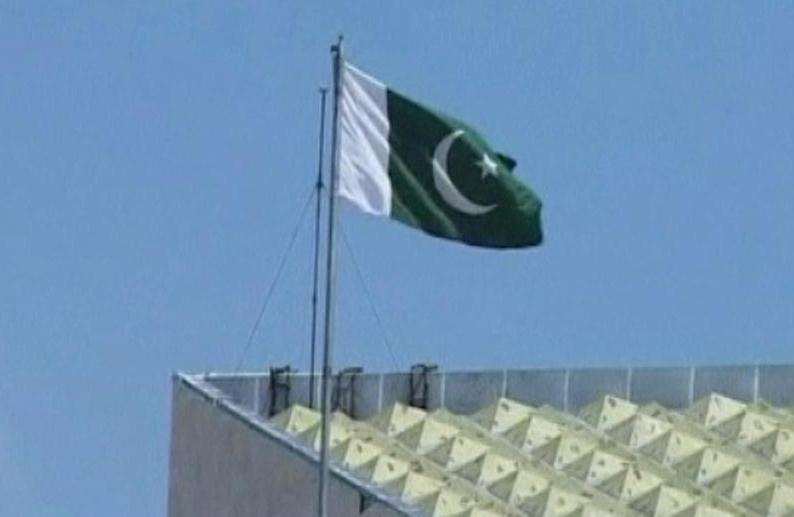 Pakistánská vlajka