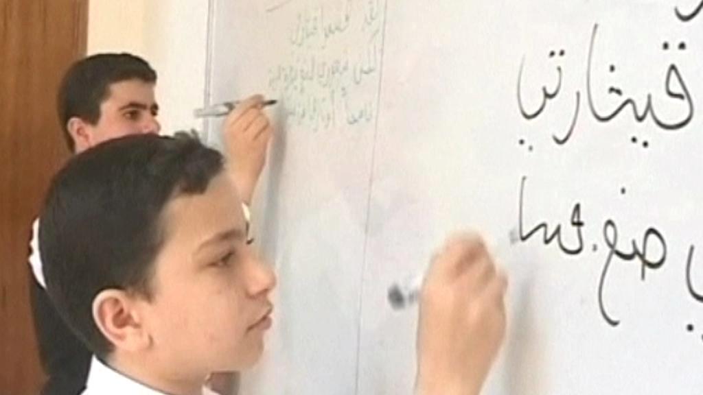 Irácká škola