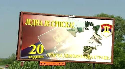 Nacionalismus v Bosně