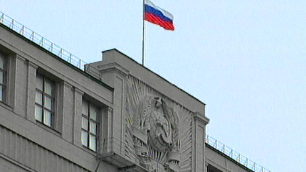 Ruská státní správa