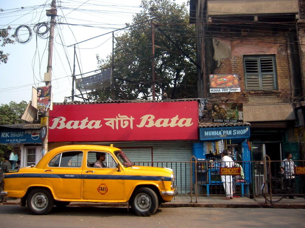 Baťa v Indii