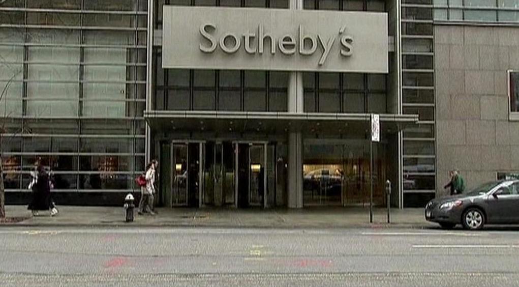 Aukční síň Sotheby\'s