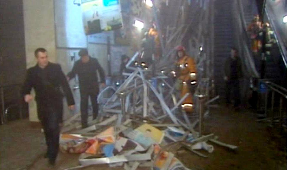 Útok v minském metru