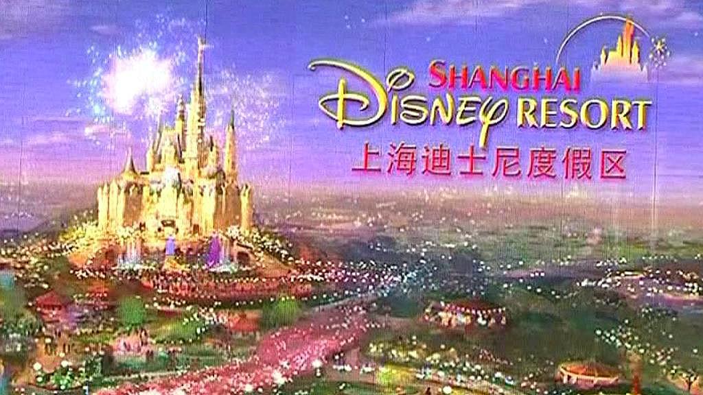 Šanghaj Disney Resort