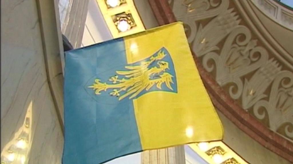 Vlajka Slezského vojvodství
