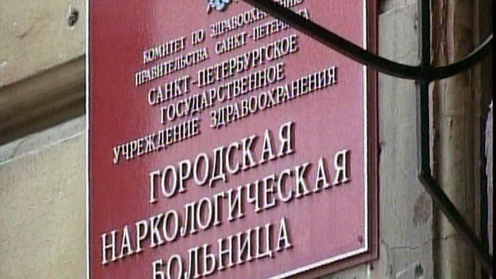 Ruská nemocnice