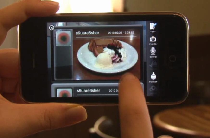 Rozšířená realita v mobilu