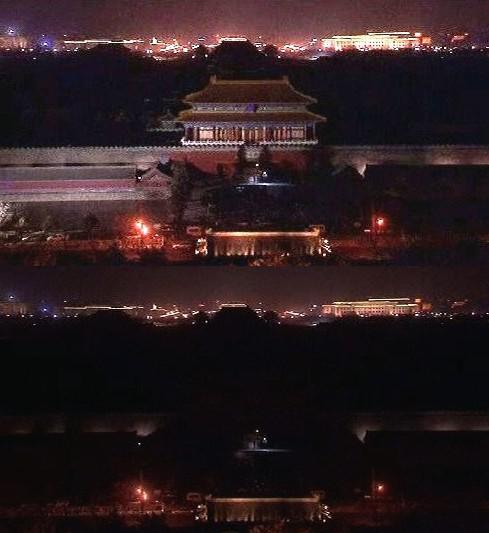 Hodina země - Peking