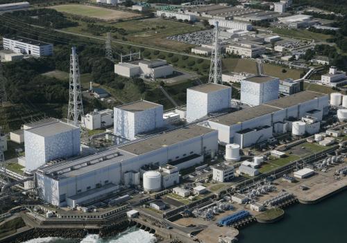 Jaderná elektrárna Fukušima