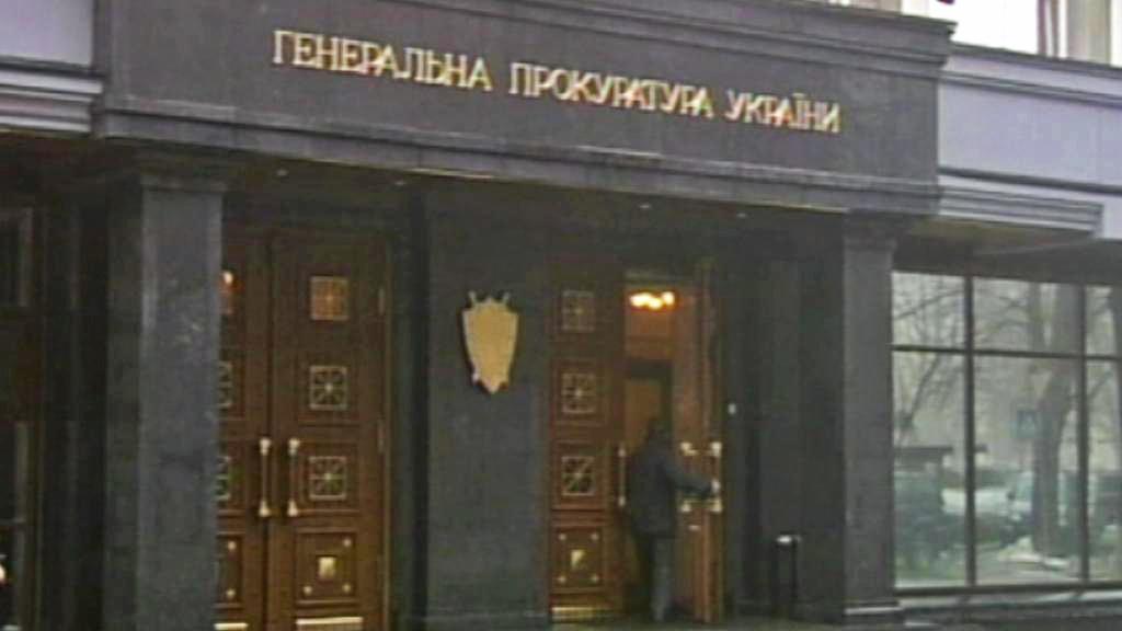 Ukrajinská generální prokuratura