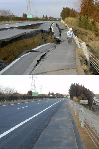 Opravená silnice do Ibaraki