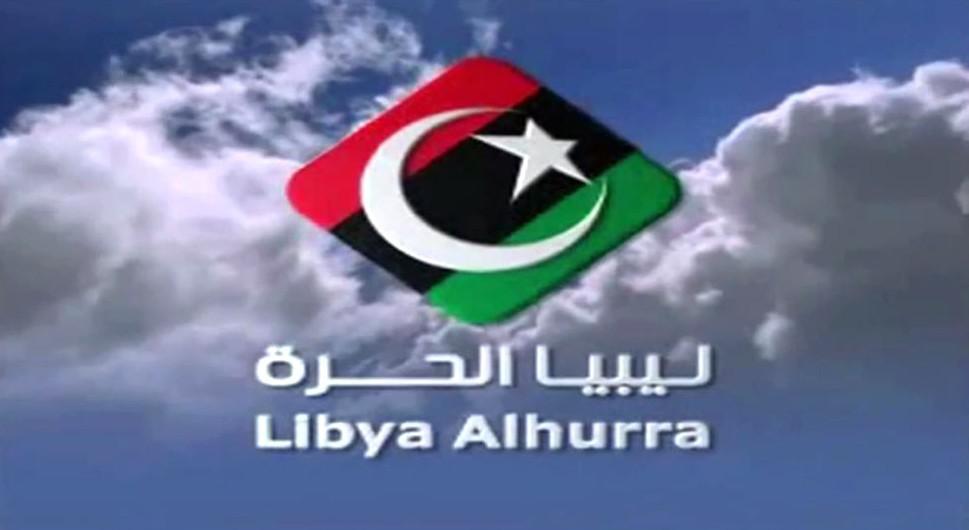 Televize Alhura (Svobodná Libye)