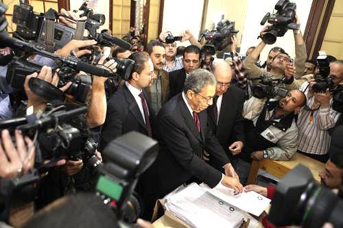 Egyptské referendum