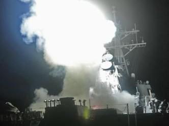 Vypálení rakety Tomahawk z amerického křižníku Barry
