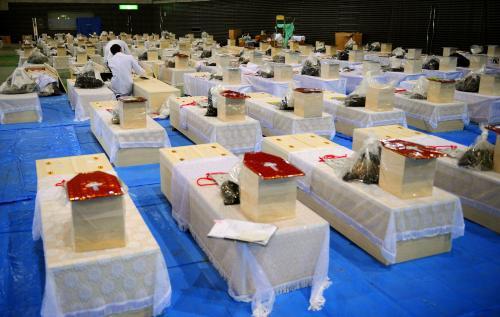 Japonsko uctilo oběti zemětřesení