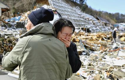 Japonská katastrofa