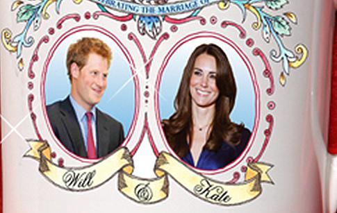 Hrníček ke královské svatbě