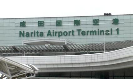 Japonské letiště