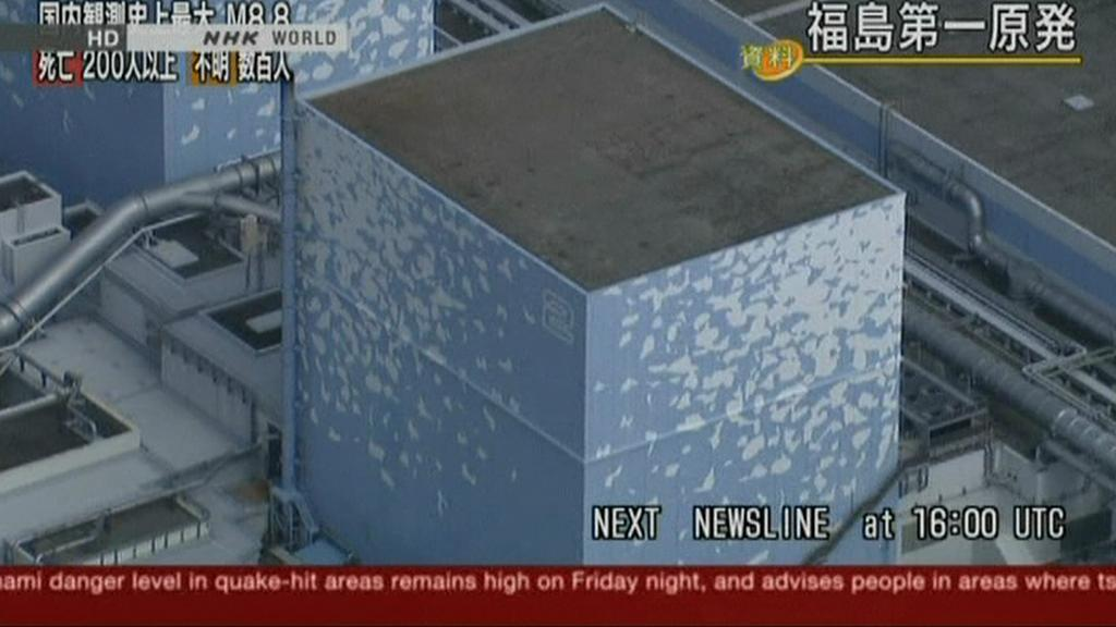 Jaderná elektrárna Fukušima 1