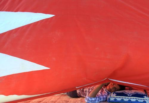 Protest v Bahrajnu